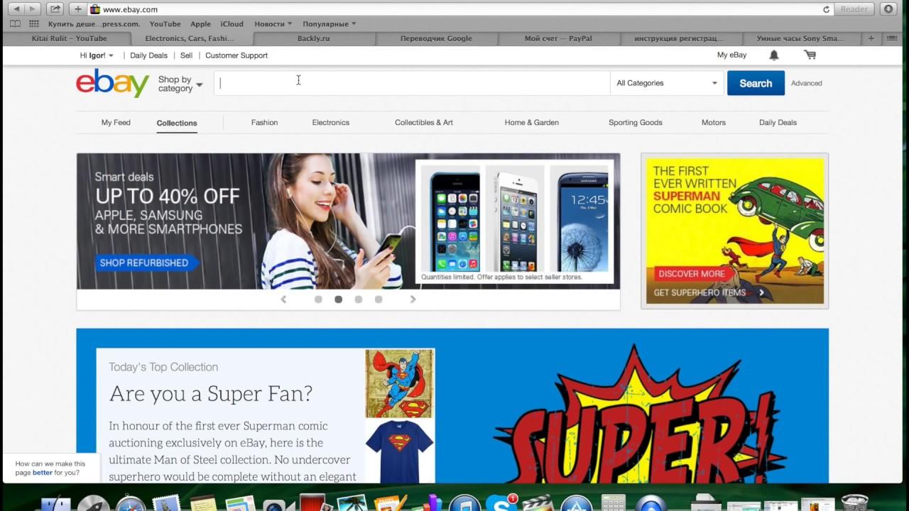 Фотоаппараты, которые лучше купить на Ebay - YouTube