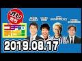NGT48 本間日陽オレたちゴチャ・まぜっ! の動画、YouTube動画。