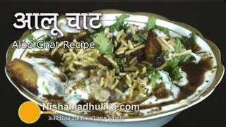 Aloo Chaat Recipes | Dilli Ki Fried Aloo Chaat Recipe - Potato Chaat
