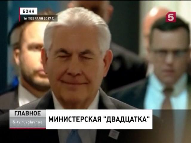 Министерская «двадцатка»