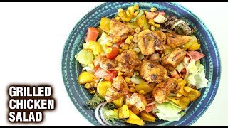 Grilled Chicken Salad | Healthy Chicken Salad | How to Make Chicken Salad With Dressing | Smita