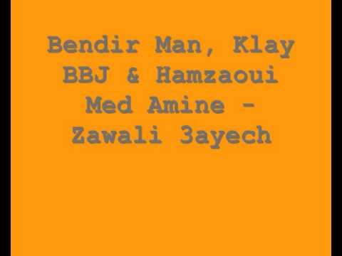 zawali 3ayech mp3