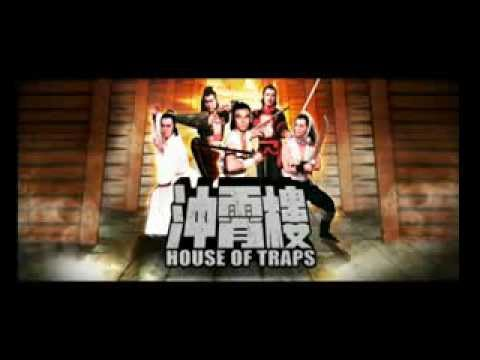House Of Traps 1981 Shaw Brothers ** Trailer 沖霄樓