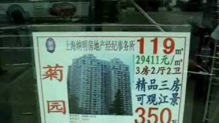 Chinese Housing Bubble