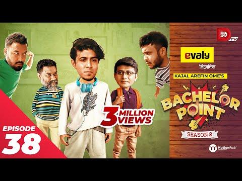 Bachelor Point | Season 2 | EPISODE- 38 | Kajal Arefin Ome | Dhruba Tv Drama Serial