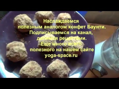 Сыроедение сыроедческие рецепты с фото, блюда для сыроедов