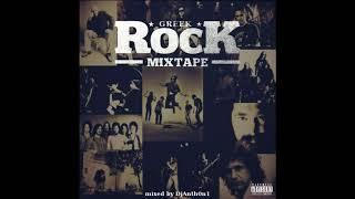 Elliniko Rock Mix (Greek Rock Mix) - Dj.Anth0n1