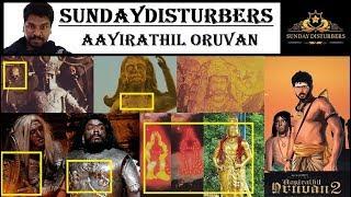 Aayirathil Oruvan | ஏன் ராஜ ராஜ சோழனைக் காட்டினார் | SundayDisturbers