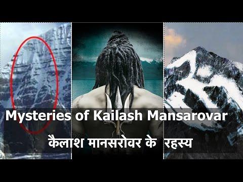 Mysteries of Kailash Mansarovar || कैलाश मानसरोवर के  रहस्य  || Hindi