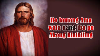 Minus One - Ang Tanging Alay - Christian Song