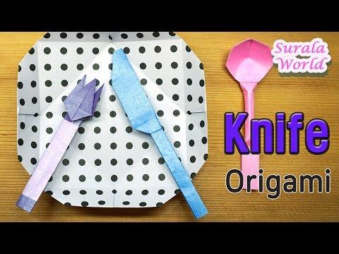 Origami - Knife (Tableware, Tutorial, DIY, Paper Knife)
