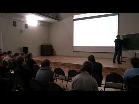 Лекция 2 | Базы данных (2011) | Илья Тетерин | CSC | Лекториум