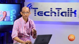 Part 1 - TechTalk With Solomon - Technology & People with Disabilities መስማት የተሳናቸው ና የተዘጋጀላቸው ቴክኖሎጂ