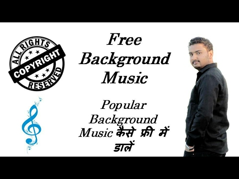Background Music Song Highlights