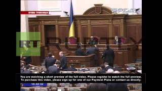 Ukraine: Tensions rise in Verkhovna Rada amid Crimea talks