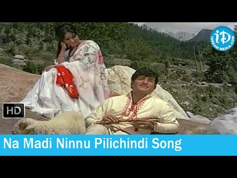 Aaradhana Movie Songs - Na Madi Ninnu Pilichindi Ganamai Song - S Hanumantha Rao Songs