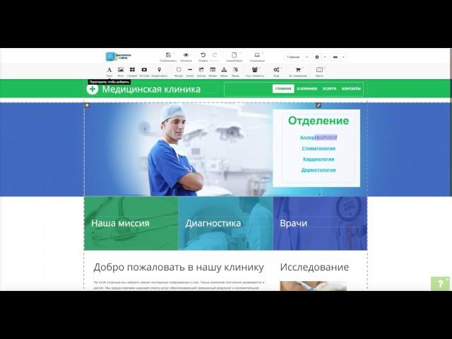Бизнес под ключ - создание хостинга (конструктор сайтов)
