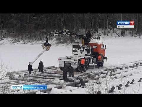 Вести. Кировская область (Россия-1) 05.01.2020(ГТРК Вятка)