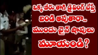 # Lady fight with traffic constable #lady fight ICON NEWS