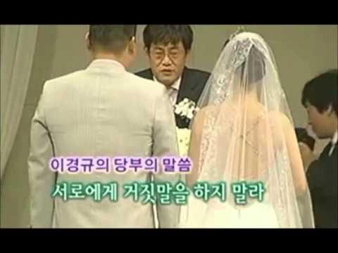 센스와 유머 넘치는 결혼식 주례사