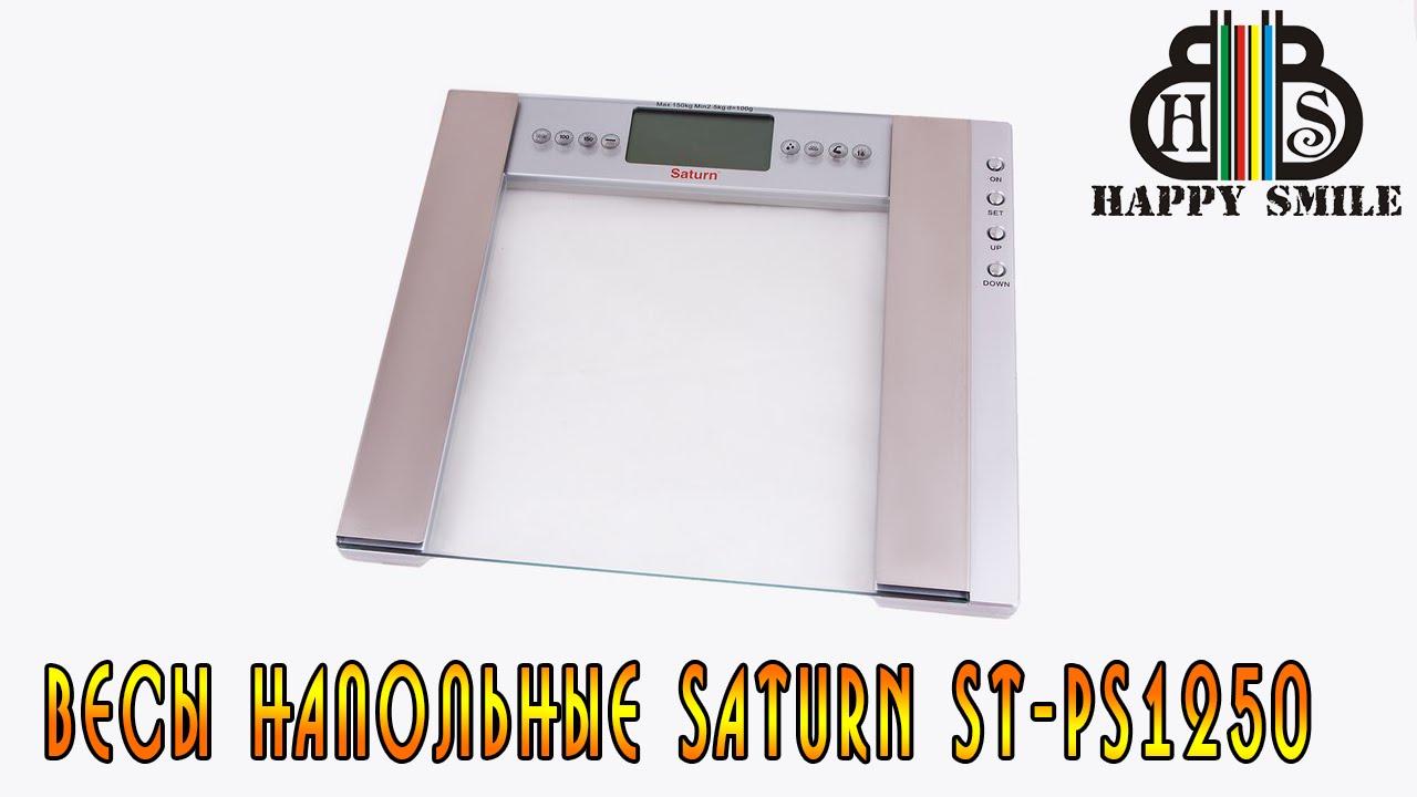 Широкий выбор напольных электронных и механических весов от производителя в каталоге онлайн-гипермаркета 21vek. By. Весы напольные можно.