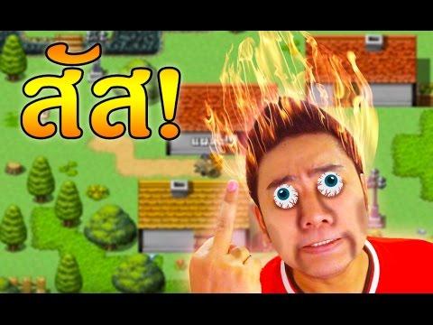 ้เกมRPGฝีมือคนไทย! ไบรอันผจญภัย!! เกมสุดกวน ชวนกูของขึ้น!!