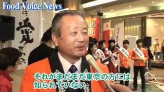 愛媛県東京事務所は11月24日、愛媛県産温州みかんのサンプリングを...