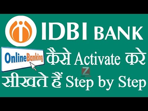 How To Activate IDBI BANK Netbanking & Mobile Banking Password Online in Hindi / Urdu