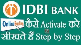 Comment Activer IDBI BANK Netbanking & Mobile Banking Mot de passe en Ligne en Hindi / Ourdou