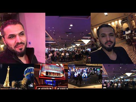 Kann ich in Las Vegas existieren l IdrisTv Online