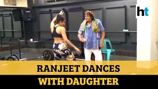 Watch: At 80, veteran actor Ranjeet dances with daughter on Bollywood song