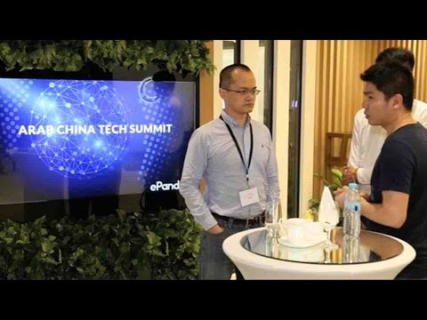1st Arab China Tech Summit connects Chinese investors with Mideast start-ups