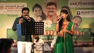 Ezhilam Pala Poothu By Aparna Suresh& Rajeev Kodampally