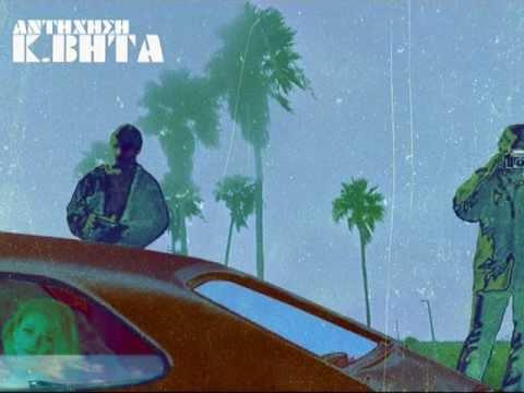 K.BHTA - Ατέλειωτα