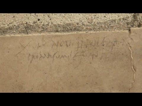 Arqueólogos revelam nova data para a erupção do Monte Vesúvio