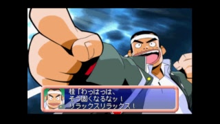 Zutto Issho With Me Everytime PS1 PSX Lets Play Gameplay Walkthrough Old Game Retro Gaming