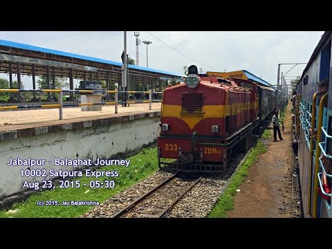 Jabalpur - Balaghat Narrow Gauge Journey