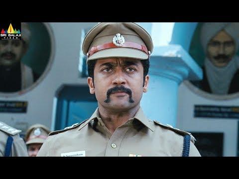 Singam (Yamudu 2) Movie Suriya Searching for Kidnaped Girl | Latest Movie Scenes | Sri Balaji Video