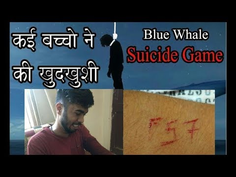 blue whale suicide game short film chill brothers youtube. Black Bedroom Furniture Sets. Home Design Ideas