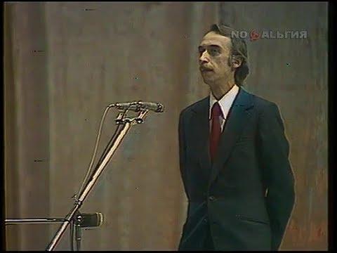 Александр Иванов - Он может, но... (Ты в Доризо стрельни, сынок!)