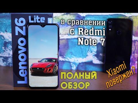 Lenovo Z6 Lite полный обзор смартфона с ТОПовым железом! В сравнении с Redmi Note 7![4K Review]