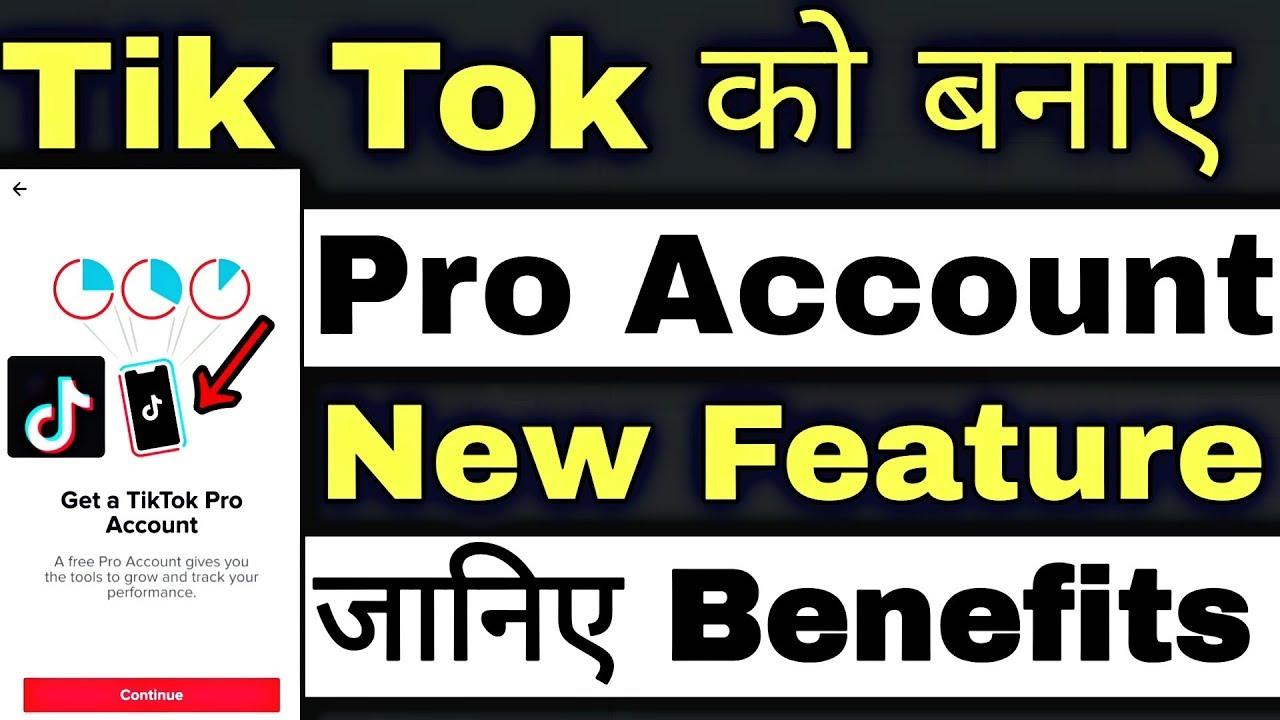Switch Tik Tok Account To Pro Account Free | Tik Tok New Analytics Feature