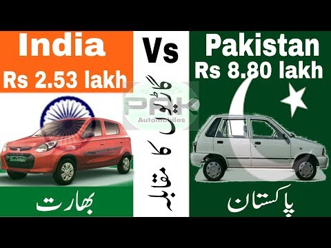 latest-comparison-between-pakistani-and-indian-hatchback-cars-in-urdu/hindi