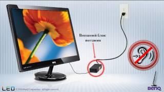 HD-Видео. Обзор тонких LED мониторов BenQ V920, V2220, V2320, V2420
