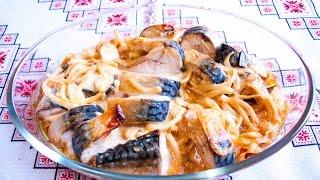 Скумбрия в горчичном соусе запеченная в духовке❤Скумбрія в гірчичному соусі запечена в духовці