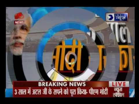 PM Modi addressing the public in Dhola, Assam