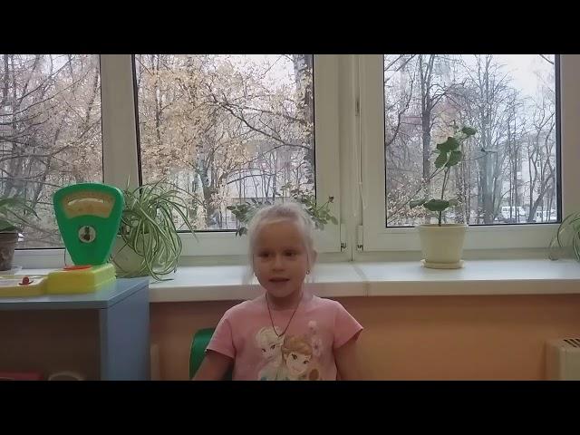 Изображение предпросмотра прочтения – ВасилисаМельникова читает произведение «Цветок» И.С.Тургенева