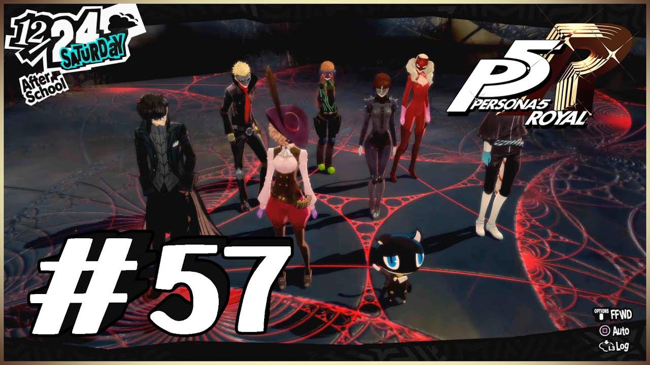 Persona 5 royal : สู่ศูนย์กลางของใจคน และต้นกําเนิดของแมวน้อย : เนื้อเรื่อง #57