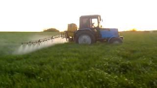МТЗ-892 подкормка и  протравка пшеницы по листу