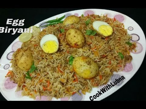 Egg Dam Biryani Recipe/ Easy And Delicious Egg Biryani/ अंडा बिरयानी